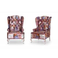 Каминное кресло с ушами Persia01