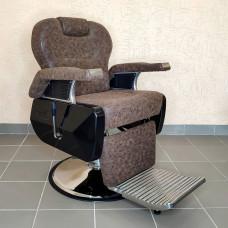 Барбер кресло Saturn Old brown