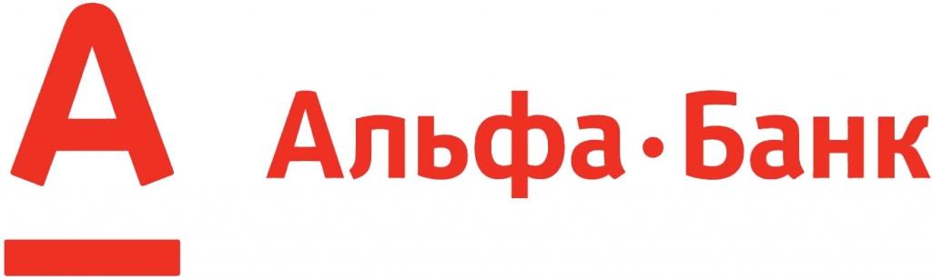 Картинки по запросу лого альфабанка